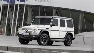 Mercedes Benz Classe G Amg Color Block Brabus