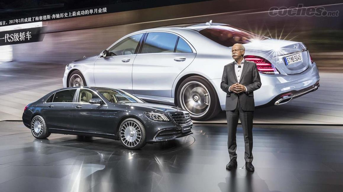 Mercedes-Benz Clase S, restyling
