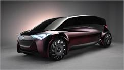 Toyota Fine-Comfort Ride: Para Tokio