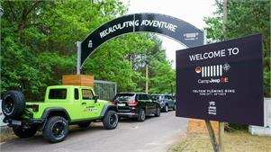 Camp Jeep 2017: La gran fiesta anual del 4x4